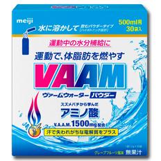 【送料無料】明治 VAAM ヴァームウォーターパウダー グレープフルーツ30袋入×1ケース(全12本)