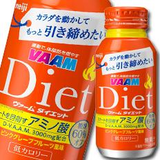 【送料無料】明治 VAAM ヴァームダイエット200ml缶×2ケース(全60本)