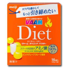 【送料無料】明治 VAAM ヴァームダイエットパウダー16袋入×2ケース(全24本)