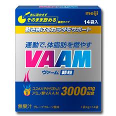 【送料無料】明治 VAAM ヴァーム顆粒14袋入×2ケース(全24本)