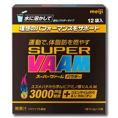【送料無料】明治 VAAM スーパーヴァームパウダー12袋入×2ケース(全24本)