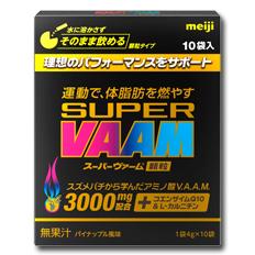 【送料無料】明治 VAAM スーパーヴァーム顆粒10袋入×2ケース(全24本)