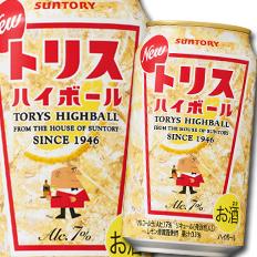 【送料無料】サントリー トリスハイボール350ml缶×3ケース(全72本)