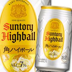 【送料無料】サントリー 角ハイボール350ml缶×3ケース(全72本)