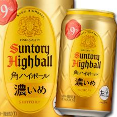 【送料無料】サントリー 角ハイボール(濃いめ)350ml缶×3ケース(全72本)
