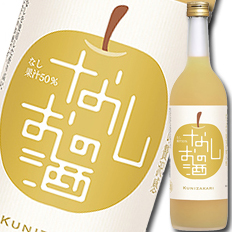 【送料無料】中埜酒造 國盛 なしのお酒720ml×2ケース(全12本)
