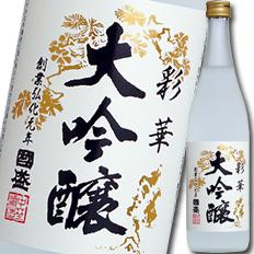 中埜酒造 特撰國盛 彩華 大吟醸720ml×1ケース(全12本)