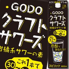 【送料無料】合同 GODOクラフトサワ-ズ1.8Lパック×1ケース(全6本)