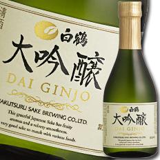 【送料無料】白鶴酒造 白鶴 大吟醸300ml瓶×2ケース(全24本)