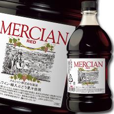 【送料無料】メルシャン キングサイズ 1.8Lペットボトル×1ケース(全6本)