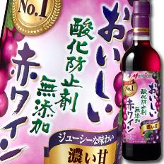 「北海道は850円、沖縄は3100円の別途送料を頂戴します」 【送料無料】メルシャン おいしい酸化防止剤無添加赤ワイン ジューシー赤 720mlペットボトル×1ケース(全12本)