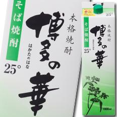 【送料無料】福徳長 25度 本格焼酎 博多の華 そば 1.8Lパック×2ケース(全12本)