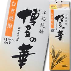 【送料無料】福徳長 25度 本格焼酎 博多の華 むぎ 1.8Lパック×2ケース(全12本)