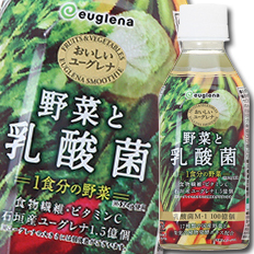 【送料無料】ユーグレナ おいしいユーグレナ 野菜と乳酸菌280g×3ケース(全72本)