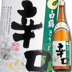 【送料無料】白鶴酒造 上撰 きりっと辛口1.8L瓶×1ケース(全6本)