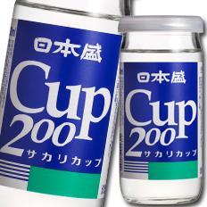 【送料無料】日本盛 上撰 サカリカップ200mlカップ×2ケース(全60本)