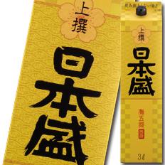 【送料無料】日本盛 上撰 サケパック3Lパック×2ケース(全8本)