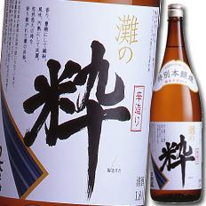 【送料無料】日本盛 上撰 灘の粋1.8L瓶×1ケース(全6本)