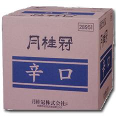 京都府・月桂冠 辛口18L BIB×1本