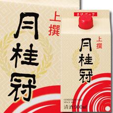 【送料無料】京都府・月桂冠 上撰さけパック900mlパック×2ケース(全12本)