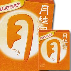 【送料無料】京都府・月桂冠 つき180mlパック×3ケース(全90本)