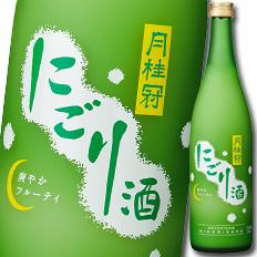 【送料無料】京都府・月桂冠 にごり酒720ml瓶×2ケース(全12本)