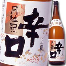 【送料無料】京都府・月桂冠 上撰 辛口1.8L瓶×1ケース(全6本)