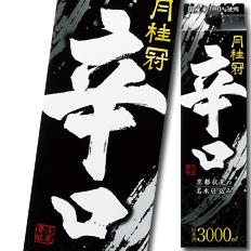 【送料無料】京都府・月桂冠 辛口3Lパック×2ケース(全8本)