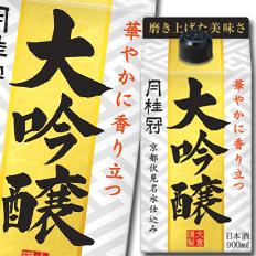 【送料無料】京都府・月桂冠 大吟醸900mlパック×2ケース(全12本)