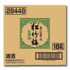【送料無料】京都・宝酒造 佳撰松竹梅 バッグインボックス18L×1本
