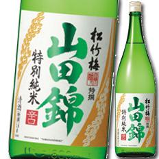 【送料無料】京都・宝酒造 特撰松竹梅 山田錦 特別純米 辛口1.8L瓶×1ケース(全6本)