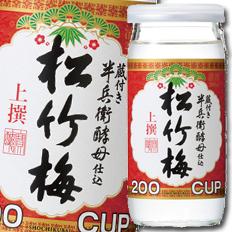【送料無料】京都・宝酒造 上撰松竹梅 壜カップ200ml×2ケース(全60本)