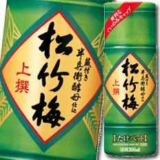 【送料無料】京都・宝酒造 上撰松竹梅 たけ ペット300ml×2ケース(全48本)