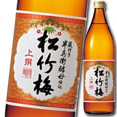 【送料無料】京都・宝酒造 上撰松竹梅900ml瓶×1ケース(全12本)