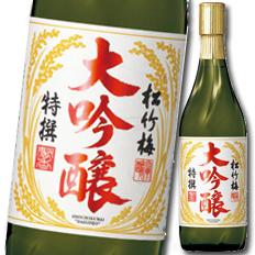 【送料無料】京都・宝酒造 特撰松竹梅 大吟醸720ml瓶×2ケース(全12本)