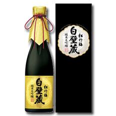 【送料無料】京都・宝酒造 松竹梅白壁蔵 純米大吟醸(カートン入)640ml瓶×2ケース(全12本)