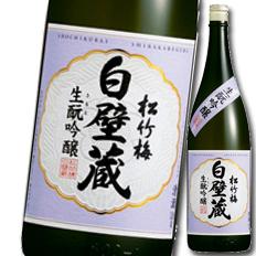 【送料無料】京都・宝酒造 松竹梅白壁蔵 生?吟醸1.8L瓶×1ケース(全6本)