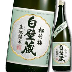 【送料無料】京都・宝酒造 松竹梅白壁蔵 生?純米1.8L瓶×1ケース(全6本)