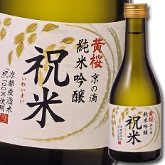 【送料無料】京都・黄桜 黄桜 京の滴 純米吟醸 祝米300ml瓶×2ケース(全24本)