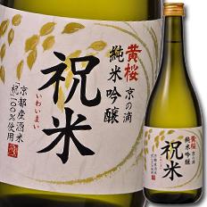 【送料無料】京都・黄桜 黄桜 京の滴 純米吟醸 祝米720ml瓶×2ケース(全12本)