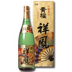 京都・黄桜 黄桜 祥風(化粧箱入)1.8L瓶×1ケース(全6本)