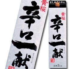 【送料無料】京都・黄桜 黄桜 辛口一献3Lパック×2ケース(全8本)