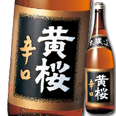 【送料無料】京都・黄桜 黄桜 辛口本醸造1.8L瓶×1ケース(全6本)