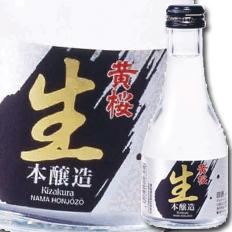 【送料無料】京都・黄桜 黄桜 生酒本醸造180ml瓶×2ケース(全40本)