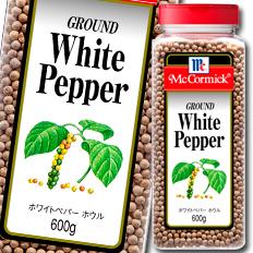 【送料無料】ユウキ食品 MCホワイトペパー(ホウル)600g×2ケース(全12本)