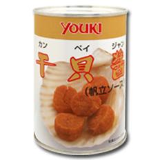 【送料無料】ユウキ食品 干貝醤(帆立ソース) 450g×2ケース(全24本)