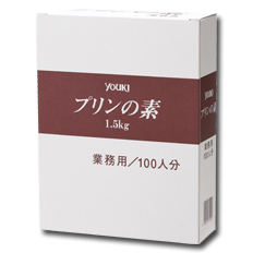 【送料無料】ユウキ食品 プリンの素1.5kg×1ケース(全10本)