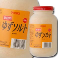【送料無料】ユウキ食品 ゆずソルト800g×1ケース(全12本)