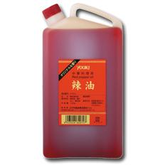ユウキ食品 ラー油1.6kg×1ケース(全9本)