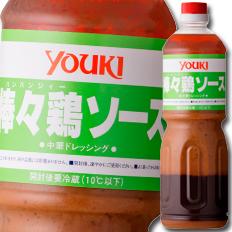 【送料無料】ユウキ食品 棒々鶏ソース1L×2ケース(全12本)